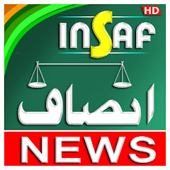 Insaf News Bannu