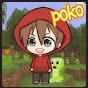 poko7845
