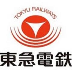 【公式】東急電鉄チャンネル
