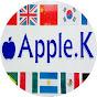 applek teachers