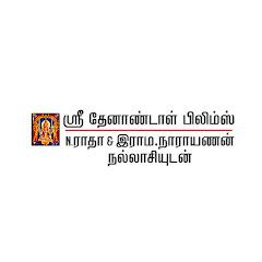 Sri Thenandal Films