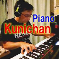 kunichan piano