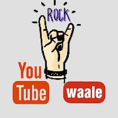 YouTube Waale