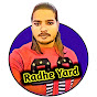 Radhe Yard