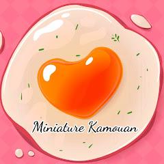 Miniature Kamouan