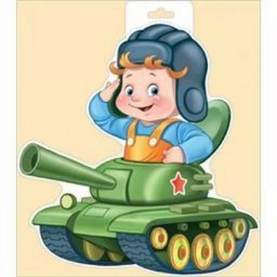 рисунок про танкистов ходе осенних