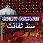 Sindh Culture Government of Sindh