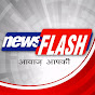 News Flash TV