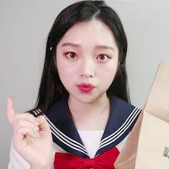 유튜버 hyuna현화의 유튜브 채널