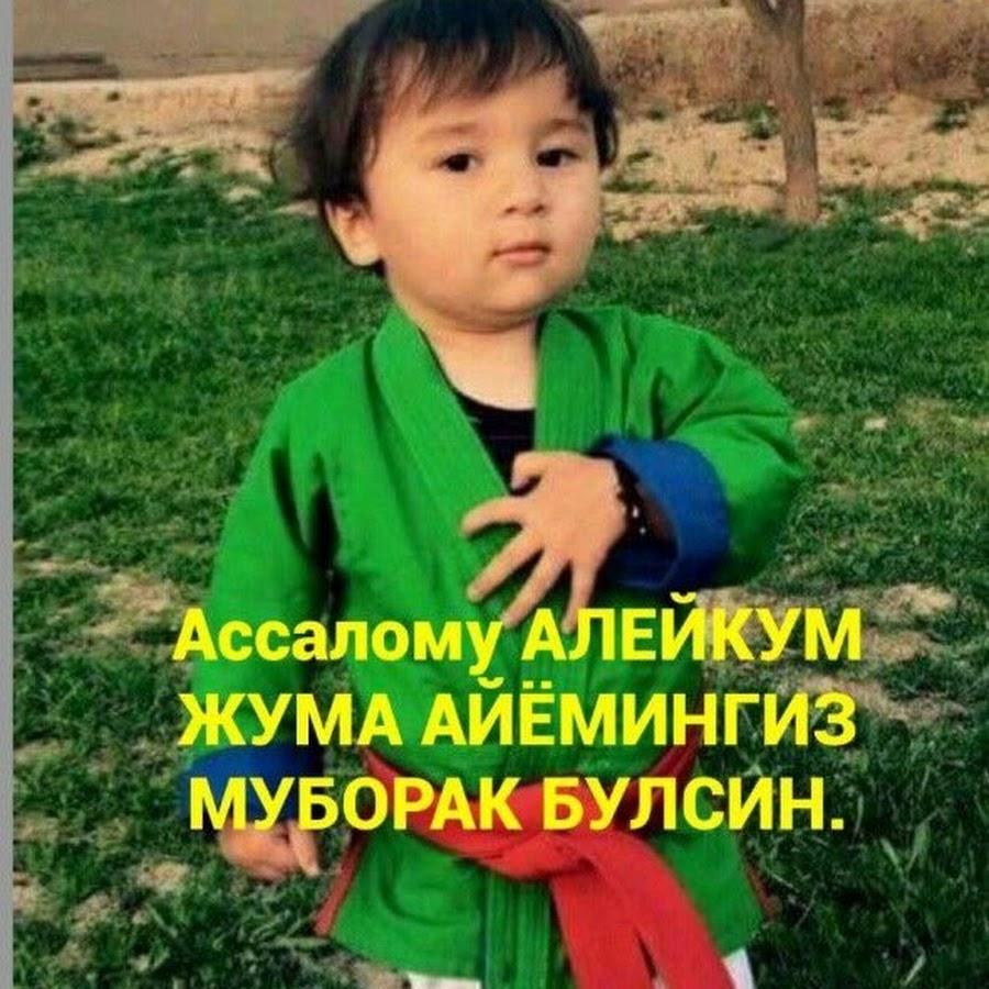 рахмат картинки красивые узбек начинающих дачников обычно