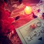يوميات زوجة جزائرية جهاز العروسة