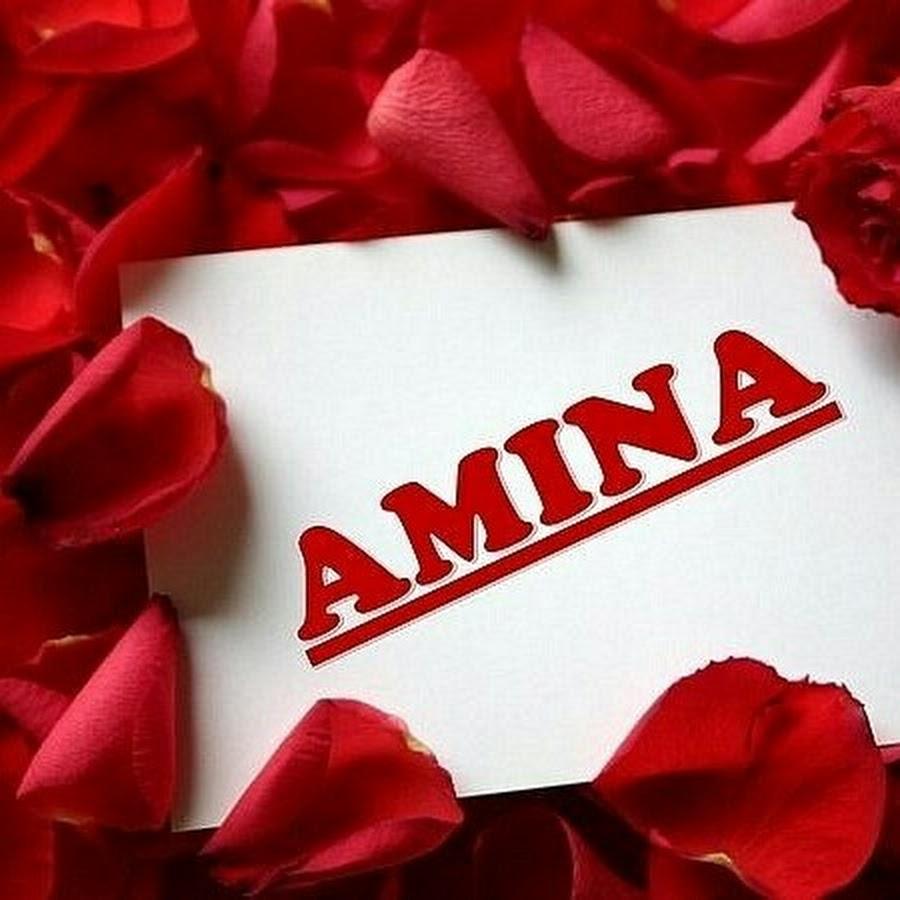 монстр картинки поздравления с именем амина фотографии можно