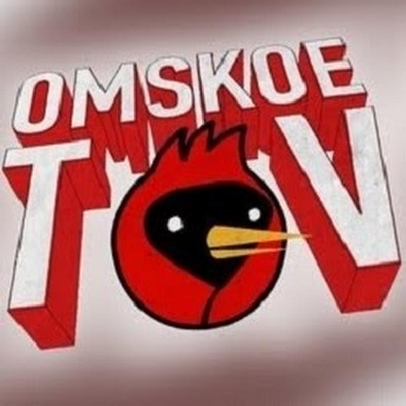 Omskooetv