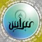 محمد العروسي