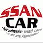 SSANCAR - Korean Quality -