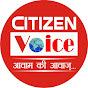 Aaj india Citizen Voice News