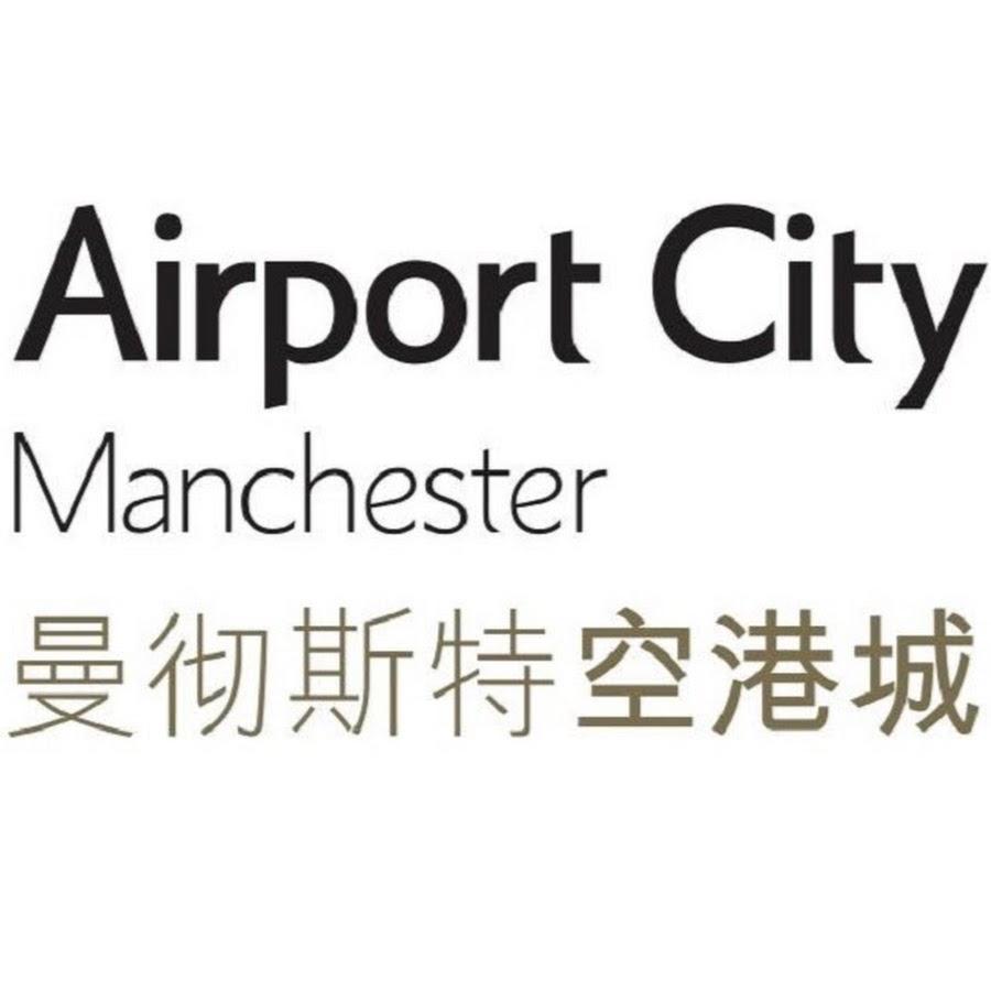 Airport City Manchester: Airport City Manchester