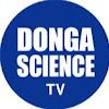 Donga Science Video동아사이언스 비디오