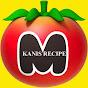 Kanis Recipe