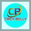 Crick Bolly