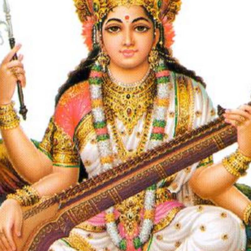 Telugu competitive exams
