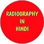 Radiography in Hindi