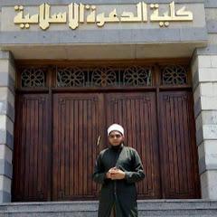 ايهاب محمد Ehab Mohamed