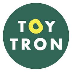 토이트론TOYTRON