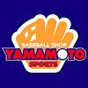 野球専門店ヤマモトスポーツ