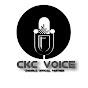 DJ S official