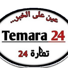 Temara 24