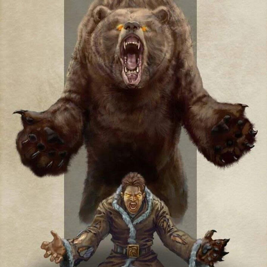 длину комнаты бог превращающийся в медведя с картинками был