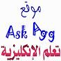 askagg2008