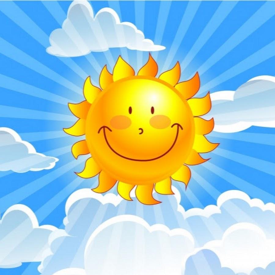 Картинка лучи солнца детская
