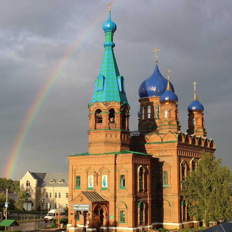 Картинки город красноуфимск