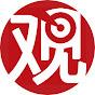 GuanchaNews观察者网