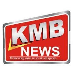 KMB NEWS