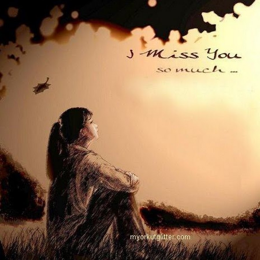 Картинка на английском я скучаю по тебе