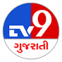 TV9 Gujarati