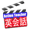 ActionTeacher