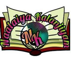 Naalaiya kalanjiyam