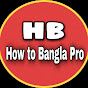 How To Bangla Pro