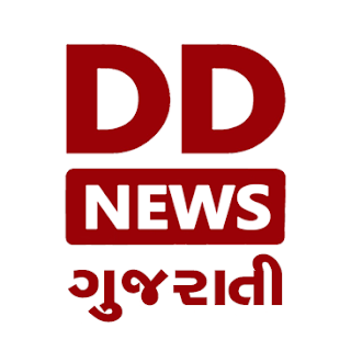 DD News Gujarati Recruitment for Various Posts 2021