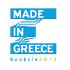 Βραβεία Made in Greece