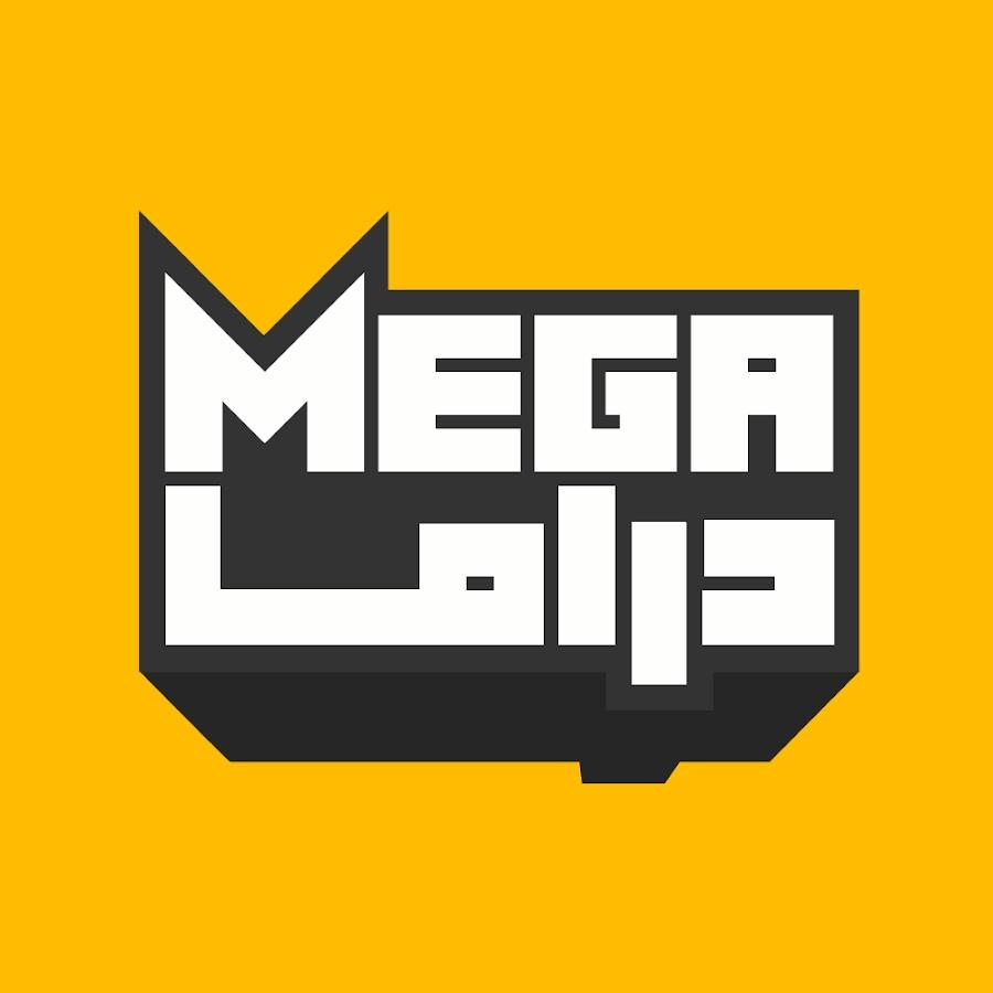 Mega Drama - ميغا دراما