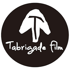 Tabrigade Film