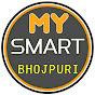 My Smart Bhojpuri