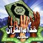 Quran Academyfsd