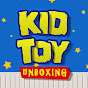 Kid Toy Unboxing