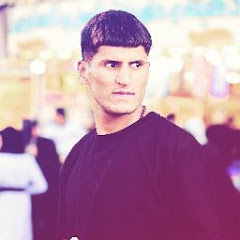 علي حميد